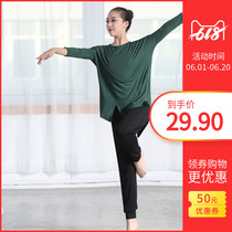 Red dance body dance practice clothes jacket female adult long sleeve modal loose art test student teacher training clothes