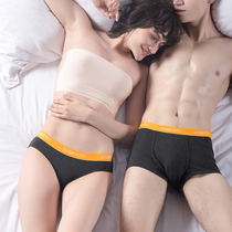 SAMKATO Tanabata couple underwear cotton suit temptation simple married men and women briefs tide