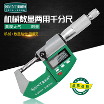 Germany meinett®digital micrometer accuracy 0 001 screw micrometer 0-25MM measurement tools