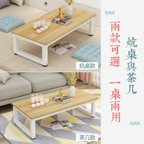Tatami small table Kang table Home table sit low table Japanese Tea Table Bay Window coffee table dining table