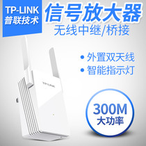 Amplification du signal réseau TP-link Wireless WiFi Booster Home amélioré expansion expansion répéteur 832RE