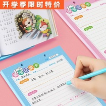 100 primary and middle school students reading excerpt card excerpt record this good word good sentence good paragraph registration card reading notebook reading record card reading sense after school accumulated extracurricular reading notes