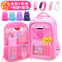 Primary school bag female shoulder bag cute campus Korean student backpack 1-3-6 grade Princess lightweight waterproof