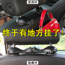 Auto Hook seat back hook car in-car supplies hidden creative car multifunctional auto Parts