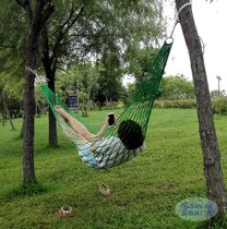 Dormitory hanging chair swing net net hanging tree hanging basket nylon rope wear-resistant tour swing outdoor hammock tree girl.