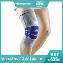 Bauerfeind protection contre ménisque ligament de basket-ball badminton course dalpinisme de base de sport genouillères