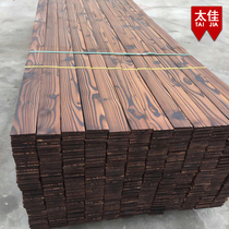Anti-corrosion wood flooring outdoor wood plank siding carbonized wood wide plate fire wood ceiling sauna board
