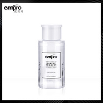 Magasin de EMPRO Makeup Remover Lotion faciale douce propre non stimulant féminin phare étudiants véritables officiels