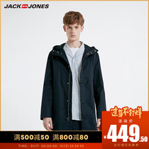 JackJones Jack Jones autumn and winter mens long Korean version of the trend British style mens coat coat