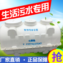 2019 paragraph 1 5 cubic glass steel septic tank small rural toilet grease trap 3 format 3 design