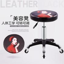 Beauty stool barber shop chair hairdressing stool Rotary lift round stool nail art stool pulley hair salon large work stool