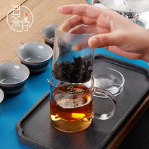 Tea Aberdeen Kung Fu Tea with black tea thickened transparent glass cup liner filter tea set teapot