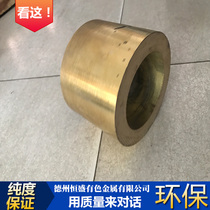 12*10mm brass tube lathe processing environmental protection H62 brass direct pressure resistance H65 brass tube 28*16 thick wall