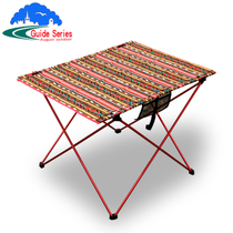 Alliage d'aluminium plein air Portable GUIDE série Camp table Table sauvages ultra léger self conduite omelette table pliante