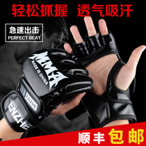 Adult professional boxing gloves Sanda Muay Thai MMA semi-finger points refers to the UFC Fight fighting sandbag training gloves