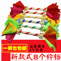 Kindergarten light equipment childrens early morning props square dance flower stick kingpins rang stick toys 8 Bells