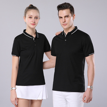 Lapel short-sleeved overalls men's polo shirt custom embroidery printed logo corporate corporate culture shirt advertising T-shirt