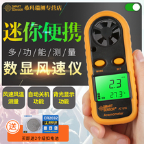 Xima anemometer hand-held high-precision wind instrument anemometer wind test instrument anemometer thermal type