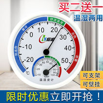 New indoor thermometer hygrometer home temperature hygrometer precision baby room industrial greenhouse precision