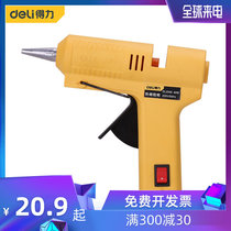 Deli hot melt glue grab manual electric hot melt glue gun home children glue strip hot melt glue stick trumpet 40W