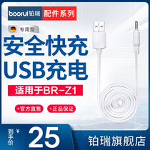 Berry Electric Toothbrush Universal Charging Cord Data Cord
