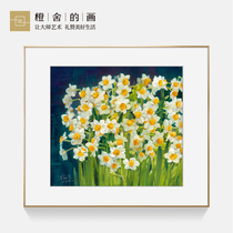 Orange X Xie shun King modern minimalist decorative painting Nordic living room paintings restaurant paintings Light Luxury frescoes fragrance