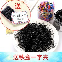 Send iron box hairpin black word clip adult disposable small rubber band Hair Ring children High play does not hurt the hair rope