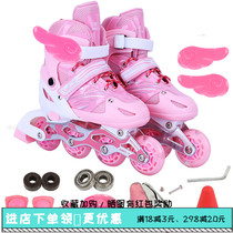 Roller-skating kids skates adult single-row skate kids full suit flash powder roller skate skate girl adult summer