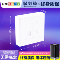 Male bull 86 type smart phone network dual-port socket network cable telephone line panel socket telephone computer network plug