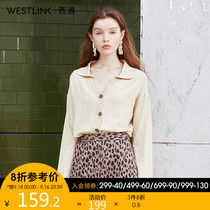 West sweater coat female loose 2019 autumn new sweater women lazy early autumn shirt thin 11691265