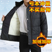 Anti-season autumn and winter mens middle-aged men plus cashmere thick middle-aged father winter coat cotton coat jacket