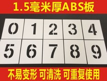 CAR license plate number amplifier truck lorry painting Template 0-9 Digital A-Z alphabet annual trial set spray board