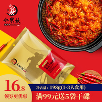 Xiaolongqan clear oil hot pot base material spicy fragrant pot Chongqing Sichuan specialty old pot seasoning spicy hot 198g