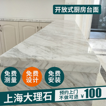 Natural marble countertop custom-made sill stone sill board artificial stone fire board kitchen package side simple desktop