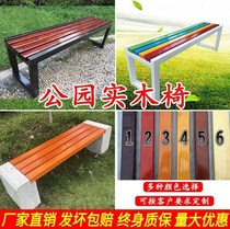 Garden marble seat stone stool outdoor park chair anti-corrosion solid wood stone bench square stone bench