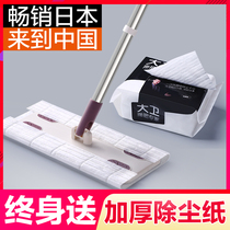 David electrostatic mop dust suction paper disposable mop wipes clean mop floor floor disposable home