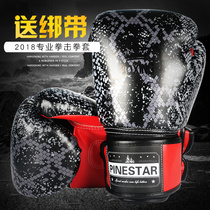 Battle Python boxing gloves adult Sanda sandbag child boxer boy Thai Boxing fighting Lady professional Training Gloves
