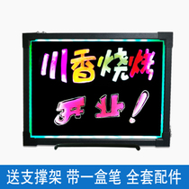 Light up electronic fluorescent plate 30 40 tablet led advertising board phosphor screen light blackboard counter board delivery rack