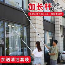 Straight rod type long telescopic rod to scrape the classroom roof for long sun room to wipe the tile wall cleaning tools