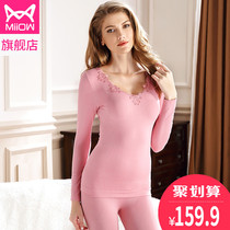 Cat sexy lace thickening Body Body female thermal underwear cotton sweater bottoming red autumn clothes qiuku suit