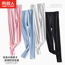 Antarctic mens autumn pants womens cotton winter thin section students line pants ladies tight body one-piece wear warm pants