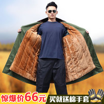 Military coat cotton coat male Winter thickening long section disassembly coat cold storage cold Coat Long Section thick yellow coat