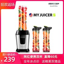 Ergo CHEF MJ301A MY JUICER S juicer fruit juice cup home cooking portable small