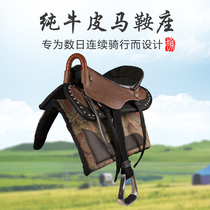 New Inner Mongolia saddle full set of leather saddle printing tourists ethnic equestrian supplies handmade leather integrated saddle