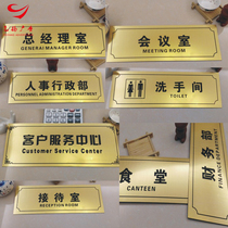 Double swatch carving factory processing sign office door card school department brand batch custom peer processing