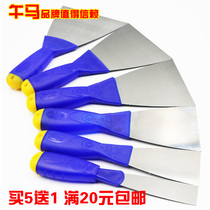 Afternoon horse thickened putty knife blade knife cleaning putty tool knife paint shovel wall caulk scraper plastering knife