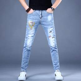 Men's holes embroidered jeans men's tide brand casual trim small foot trend Korean version long pants 2020 spring and summer