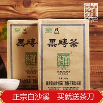 Promotional offers Hunan Anhua black tea authentic White Sands Creek pressing black brick 400g29 provincial specialty