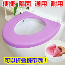 Toilet seat ring universal plastic old-fashioned public rental toilet mat convenient to go out to carry the toilet mat four seasons