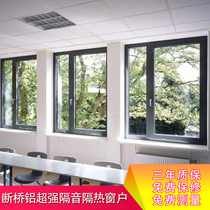 Jian Mei broken bridge aluminum alloy sliding window casement window seal balcony pvb laminated glass soundproof window sun room custom